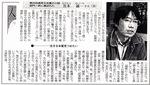 1998.11.jpg