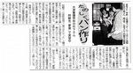 2005舞ちゃん.jpg