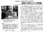 2005舞ちゃんⅡ.jpg