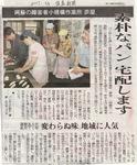 2007・読売6.3.jpg