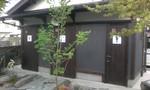 2009.4.30 052.JPG