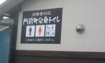 2009.4.30 053.JPG