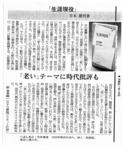 吉本�U.jpg